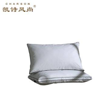 凯诗风尚羽绒枕鹅毛枕芯单只装五星级酒店枕头