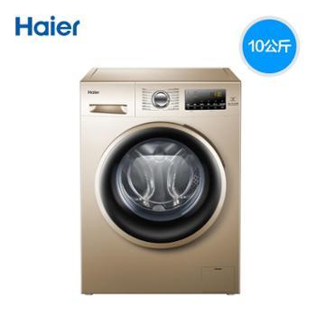 海尔/HaierHaier/海尔洗衣机EG10014B39GU110公斤EG10014B39GU1