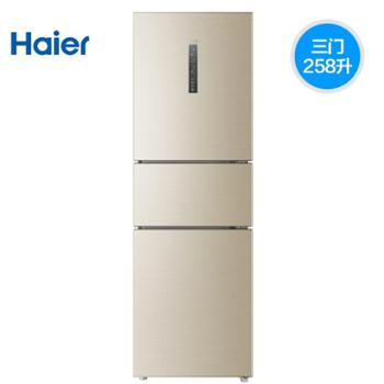 Haier/海尔冰箱BCD-258WDVLU1258升干湿分储宽频变温三门冰箱