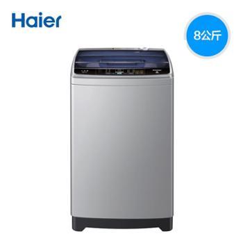 海尔/Haier8公斤全自动波轮洗衣机四重洁净智能预约EB80M39TH