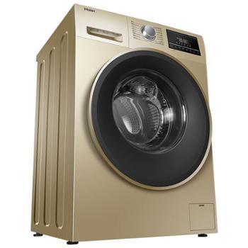 海尔/Haier洗衣机全自动家用10公斤滚筒静音洗脱一体EG10012B939GU1