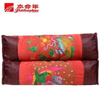 本命年结婚龙凤枕一对新婚夫妻传统礼品礼盒装龙凤枕