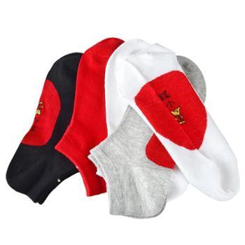 幸福男袜船袜2双装