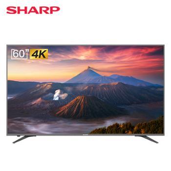 SHARP夏普60英寸液晶电视60X6A