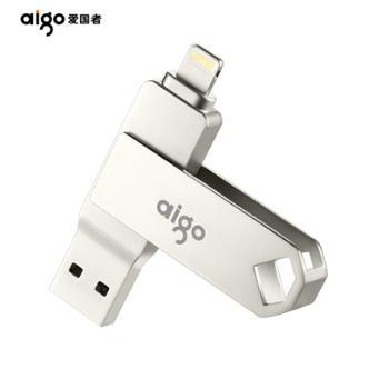 爱国者/AigoUSB3.0苹果U盘U37564G高速USB3.0读取