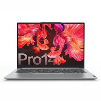 联想/lenovo小新Pro14R7-5800H16G512G14英寸2.2K屏笔记本