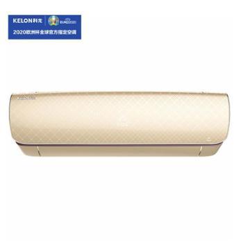 【德百】科龙(KELON)KFR-35GWLTFDBp-A1(1P66)家用壁挂式一级能效大1匹