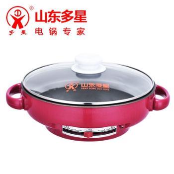 【德百】多星电煎锅CDJ-12A多功能电热锅红色不锈钢不粘锅电锅平底Z