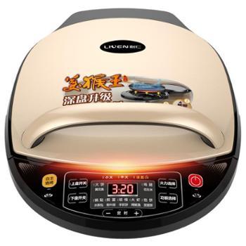 利仁电饼铛深LR-D6300S双面加热新款家用电饼档煎薄饼机烙饼锅