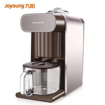九阳无人破壁豆浆机DJ10R-K1S无人免洗高端咖啡机全自动多功能直饮