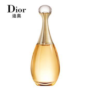 迪奥/Dior真我香水女士香水清香自然成熟优雅