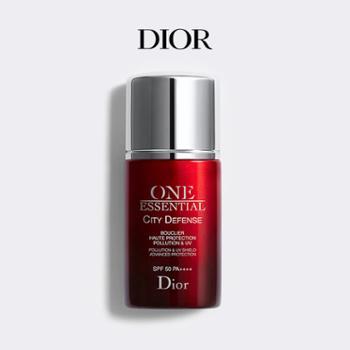 迪奥/Dior红色1号防晒乳30ml隔离防紫外线