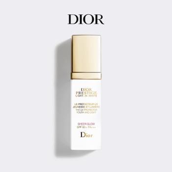 迪奥/Dior花秘瑰萃光皙莹亮防护乳30ml