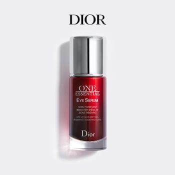 迪奥/Dior修护焕新眼部精华露15ml润泽平滑焕发活力
