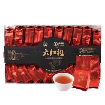 中茶海堤茶叶岩茶大红袍250g