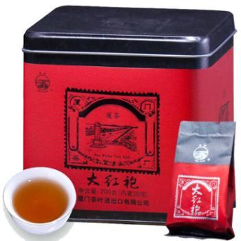 中茶海堤茶叶XT5932足火大红袍茶叶200g/盒(20包)