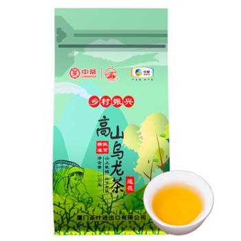 海堤茶叶高山乌龙茶乡村扶贫清香型150g