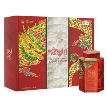 中茶海堤茶叶岩茶乌龙茶肉桂茶叶礼盒装保国茶礼盒200g