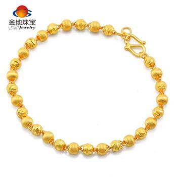 金地珠宝足金圆珠黄金手链男女款大小款