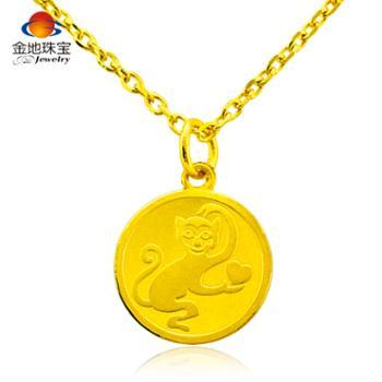 金地珠宝足金十二生肖圆吊坠单枚AUDZ0150