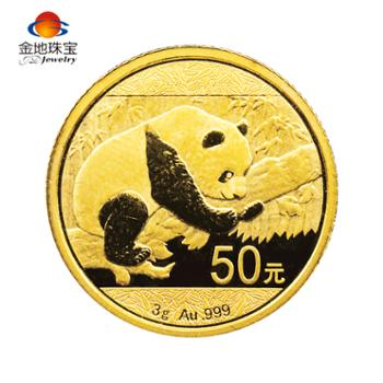金地珠宝2016年熊猫金币3克单枚AUJB201603