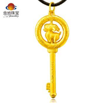 金地珠宝3D硬金生肖羊钥匙吊坠AUAF0322