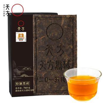 天方黑茶茯砖砖茶760g安徽茶叶