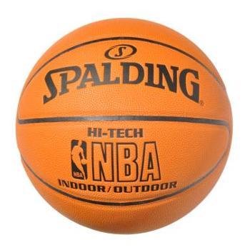 斯伯丁(SPALDING)篮球掌控PU篮球74-108