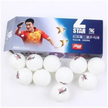 红双喜1840BDHS40mm二星乒乓球白色/黄色(10个/盒)1盒