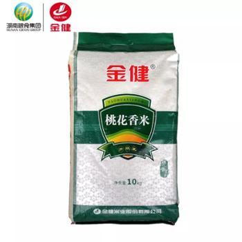 金健 桃花香米长粒优质大米 10kg