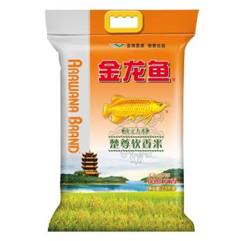 金龙鱼 楚尊软香米 2.5KG
