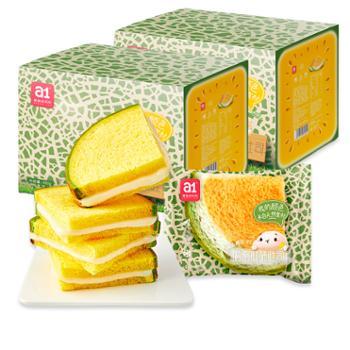a1爱逸 哈密瓜吐司面包 480g*2