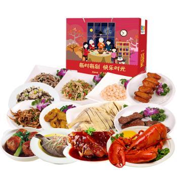 苏知味 年夜饭半成品套餐 13道菜礼盒装