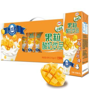 伊利 优酸乳果粒酸奶饮品芒果味 245g*12