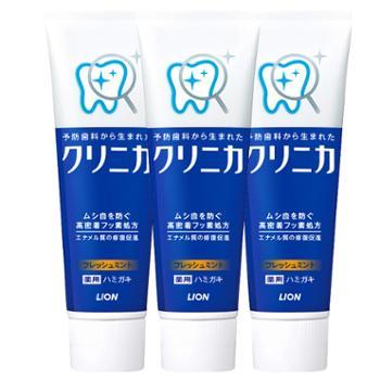 狮王/LION 齿力佳酵素牙膏温和薄荷130g*3支
