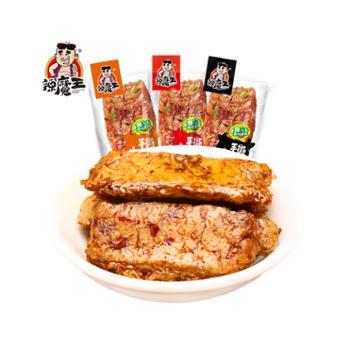 辣魔王  盒装手撕素牛排 烧烤味 26g*20包/盒*2