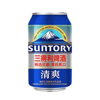 三得利 啤酒清爽10度 330mlx24听