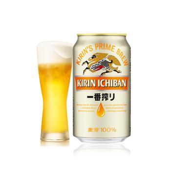 麒麟 一番榨啤酒 330mlx24听