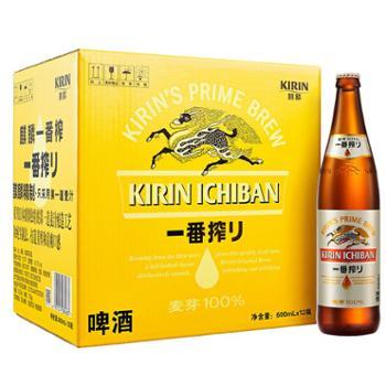 麒麟 啤酒 一番榨啤酒 600mlx12瓶