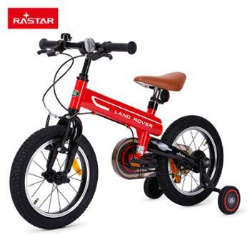 星辉路虎发现者14英寸儿童自行车