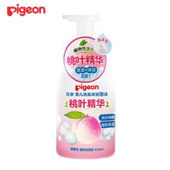 贝亲婴儿二合一泡沫桃叶芦荟精华洗沐IA209