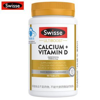 Swisse钙维生素D片90片