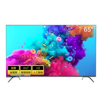 长虹/CHANGHONG65英寸智慧屏教育电视65D5P
