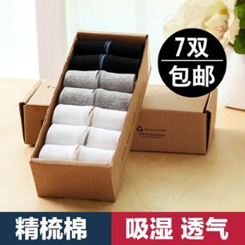 苹果牌休闲袜 男袜 吸汗袜 棉袜 高品质袜子 厂家直销 7双(H-1201款)
