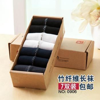 苹果牌休闲袜 男袜 吸汗袜 棉袜 高品质袜子 厂家直销 7双(H-L0906款)