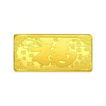 钻金森足金金条100克黄金