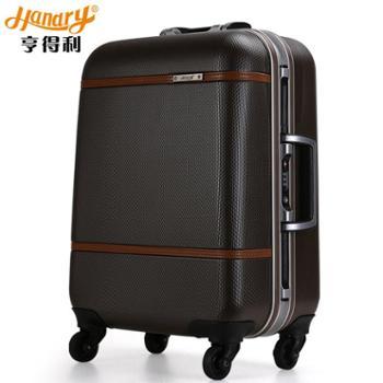 亨得利handry拉杆箱男女PC ABS铝框万向轮商务出差旅游旅行硬箱_8814