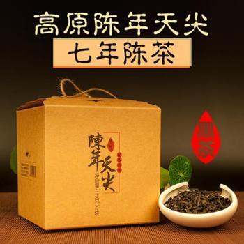 一天一叶黑茶 7年陈天尖250克 高原黑茶 贵州熟普洱 (稀少的小叶种茶树)