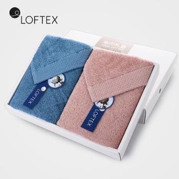 亚光纯棉面巾两条盒装