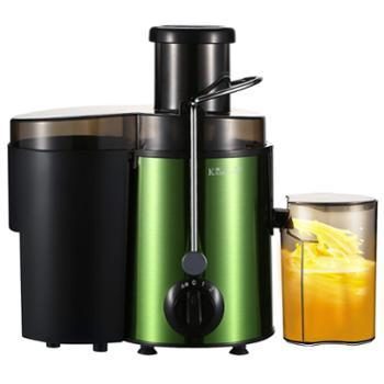 KASRROW/凯仕乐KSR-JM209绿色多功能榨汁机渣汁分离